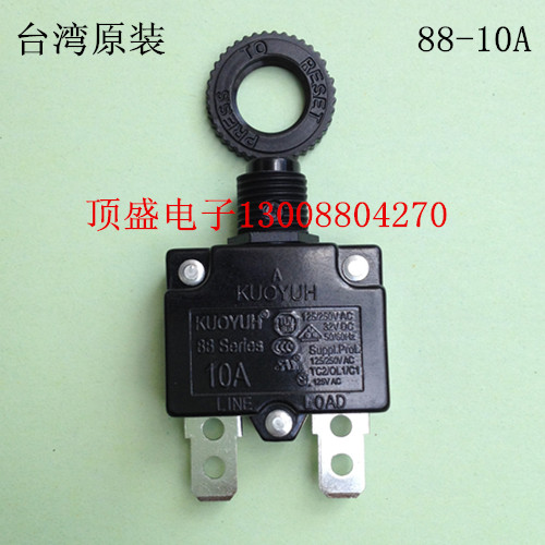 KUOYUH 88 Series 3A 4A 5A 6A 7A 8A 9A 10A 12A 13A 14A 15A 16A 18A 20A 25A Circuit Breaker Overload Switch Over Current Protector