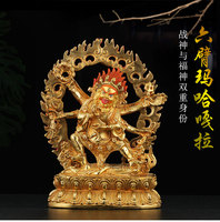 Wholesale Buddha 21CM HOME Talisman efficacious Protection Tibetan Buddhism Mahakala Mahesvara gold buddha figure copper statue