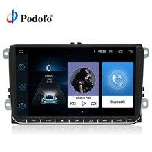 Podofo 9 «Android 6,0 автомобиль gps навигации мультимедийный плеер 2 din радио для VW Golf Passat MK5 MK6 Jetta T5 EOS поло Touran seat