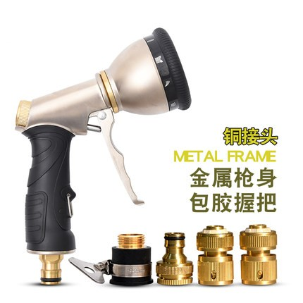 Round large nozzle Watering Water Gun Gardening Tools Garden Supplies Irrigation Car Wash Water Pipe High Pressure Metal Shower metal hose nozzle high pressure water spray gun sprayer garden auto car washing