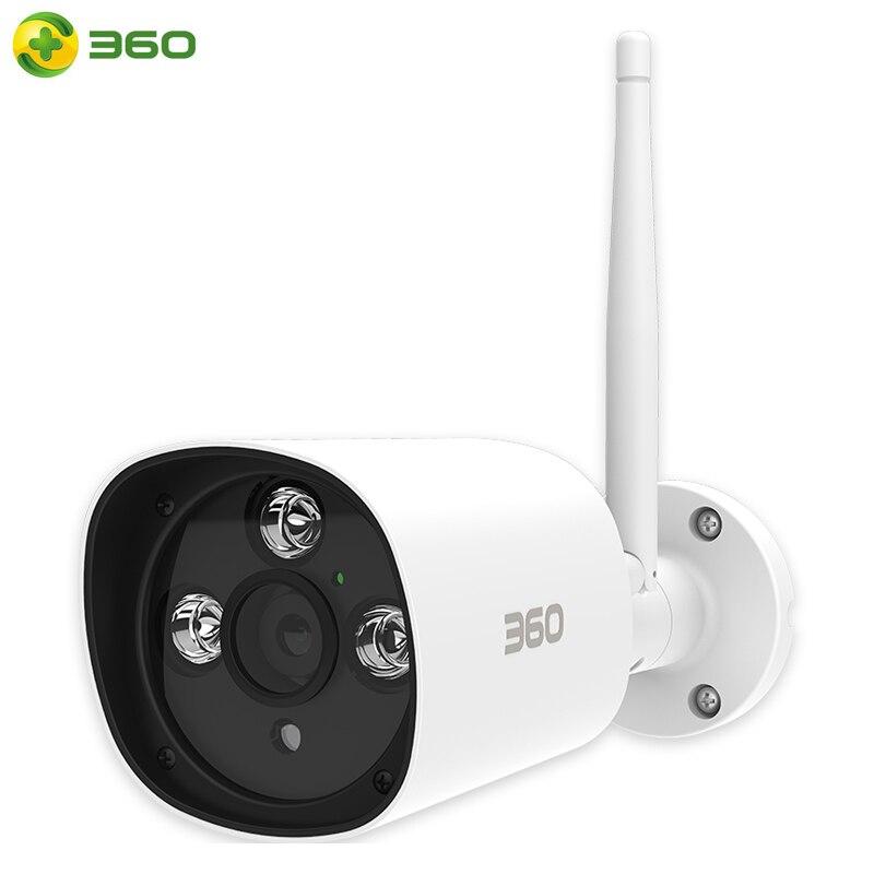 bilder für 360 Ip-kamera im freien 1080 P HD Infrarot Erhöhte Nachtsicht Professionelle Wasserdichte Staub WiFi Kamera Fernüberwachung Webcam