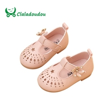 Claladoudou 12 14CM Baby Girls First Walkers Spring Summer Hollow Strap Flower Baby Shoes Toddler Girl