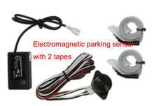 Sensor eletromagnético de estacionamento u301, assistência para estacionamento de carro, sensor de estacionamento reverso, sem furo frete grátis, com 2 fitas