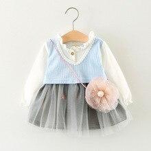 Automne Manches Longues Bébé Parti Filles Enfants Volants Tricot Patchwork Robes Princesse Bébés Tutu Robe De Bal Robe robe S5530
