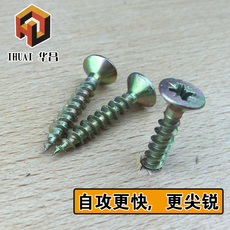 free shipping 200 pcs Cross head self - tapping screw dry wall nail with hard flat head wood screw fiber nail m3.5 m4m5 special hard concrete nails wall paintings nail