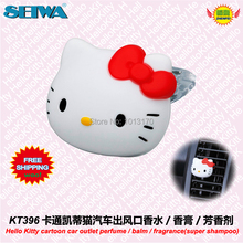 car accessories HELLOKITTY super scent shampoo car outlet perfume  KT396   free shipping