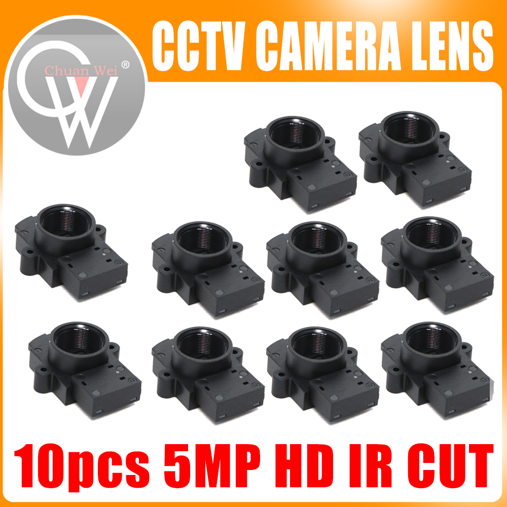 5.0 Megapixel M12 IR Cut Filter Dual ICR Double Switcher IR-CUT 20mm Lens Mount Holder for 5MP IP AHD CVI TVI CCTV Camera high quality metal material hd ir cut filter m12 0 5 lens mount double filter switcher for ip camera cctv camera