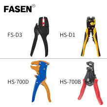 HS-D1/D2/D3 Cable Wire Stripper Cutter Crimper Automatic Multifunctional Self-Adjusting insulation