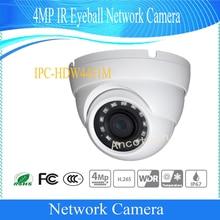Бесплатная Sh IP Ping dahua безопасности IP Камера 4MP ИК глазного яблока сети Камера IP67 с POE без логотипа IPC-HDW4431M