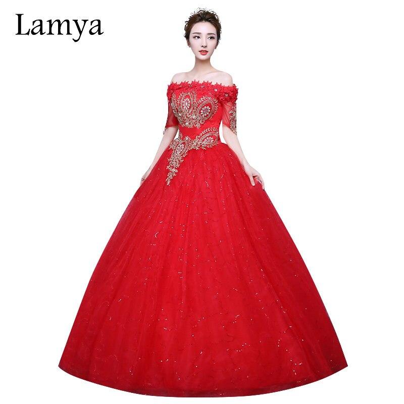 5919 платье