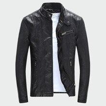 e802ca879cdfc Для мужчин ПУ куртки пальто осень-зима Мотоцикл Байкер Искусственная кожа  куртка Для мужчин одежда