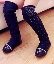 Princess Elegant High Leg Boots