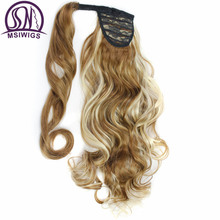 MSIWIGS Wrap On Magic Tape Synthetic Wavy Women's Ponytail Hairpieces Heat Resistant Natural Clip In Hair Extension Ombre Wigs