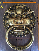 Swastika industrial specializing in the production of Chinese antique copper door rings Shoutou lion head diameter 19CM YRH0227