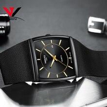 2018 New Square Watch Men Top Brand Luxury Mesh Strap Fashion Dress Wrist Watch Analog Quartz-watch Montre Homme 2018 Man Clock