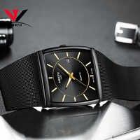 2018 nouveau carré Montre hommes Top marque de luxe maille sangle mode robe Montre-bracelet analogique Quartz-Montre Montre Homme 2018 Homme horloge
