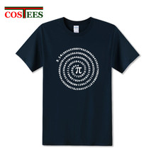 "Awesome number ""Pi / π"" T-shirt"