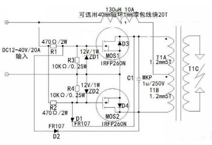 Online Shop Dc12v36v Zvs Tesla Coil Flyback Driver Sgtc Marx. Tesla. Fly Back Tesla Coil Circuit Diagram At Scoala.co
