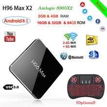 H96 Max X2 Android 8,1 Amlogic S905X2 4 Гб Оперативная память 64 Гб Декодер каналов кабельного телевидения компьютерной приставки к телевизору Поддержка двухъядерный процессор Wi-Fi 4 K H.265 USB3.0 BT 4,1 Google Play iptv-приставка
