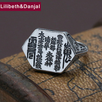 2017 Men Women Opening Ring 925 Sterling Silver Ethnic Tai Chi Gossip Jewelry Adjustable Ring Christmas