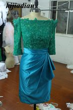vestidos de madre de la novia 2017 Elegant Emerald Green Mother of the  Bride Dress Off Shoulder Half Sleeve Wedding Guest Outfit 6468f1325976