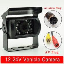 hot deal buy 12-24v bus truck camera 18 ir led vehicle car rear view camera night vision wide angle bng av or aviation connector video camera