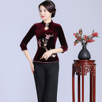 Elegant Embroidery Flower Shirt Chinese Women Evening Party Blouse Vintage Mandarin Collar Clothing Improved Tang Top Clothes