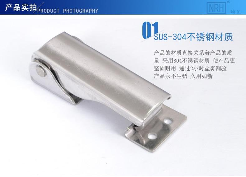 75ace95d1e0 NRH 5622A réglable en acier inoxydable bonne qualité bascule verrouiller  une paire de grenouillère pour boîtier en plastique boîte poitrine bascule  dessiner ...