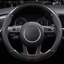 Универсальный роскошный Автомобильный руль крышка из углеродного волокна кожа Крытая рулевое колесо Чехлы для BMW интерьерные автомобильные аксессуары