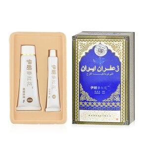 Image 2 - Iranian Saffron Cream White Cream Vulva leukoplakia Iran Antibacterial Antipruritic Repair Cream Women Medicated Vagina 1 Box