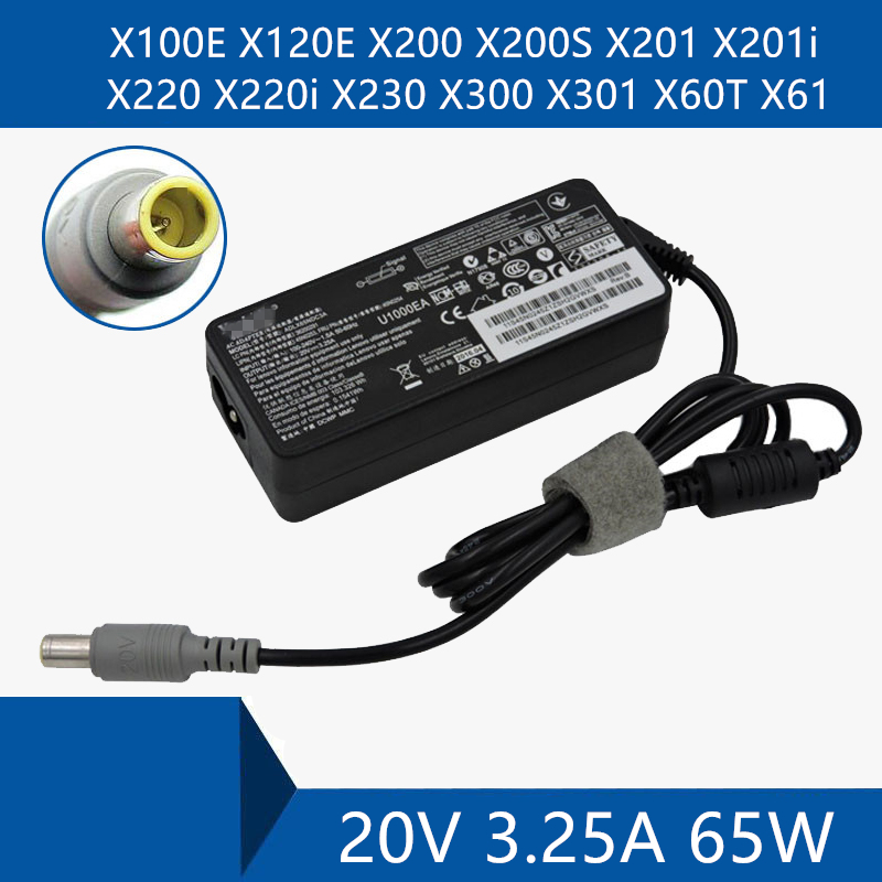 Worldwide delivery lenovo x230 adapter in Adapter Of NaBaRa