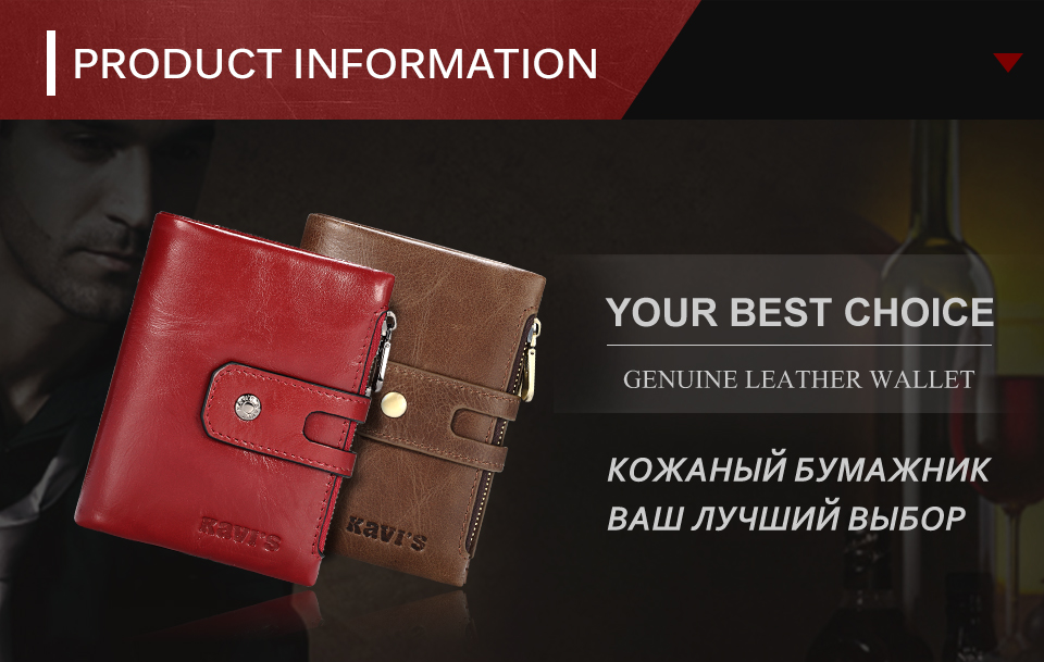 men-wallets-red_01