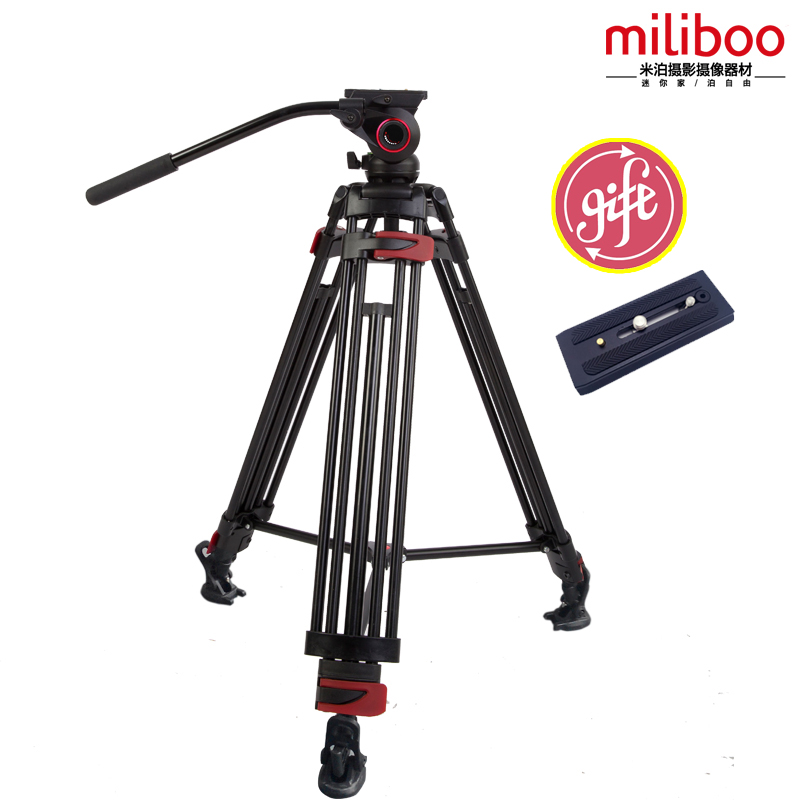 miliboo MTT604A Aluminium Head Portable Camera Tripod for Professional Camcorder/Video/DSLR Stand 75mm Bowl Size Video Tripod miliboo mtt705a without head portable aluminium monopod for professional camcorder video camera dslr tripod stand