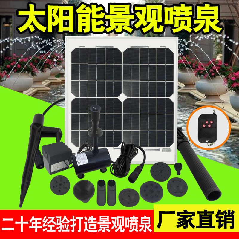 Solar Fountain Solar Water Pump  Remote Control With Battery Night LED Lights Lift 2-3M 20W Garden Villa Pond Landscape 1 2w solar panel power water pump kit for submersible fountain pond