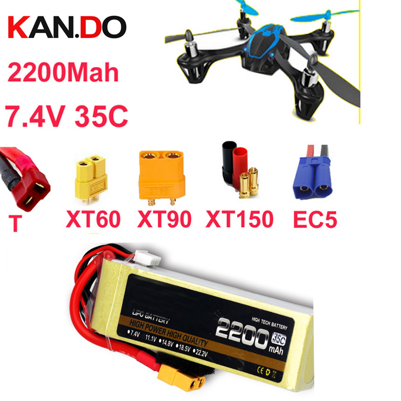 high rate LIPO battery 2s 35c 7 4v 2200mah font b drone b font aircraft li