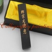 62g Oil Soot Hukaiwen Ink Stick Inkstick Calligraphy Painting Sumi e Tool