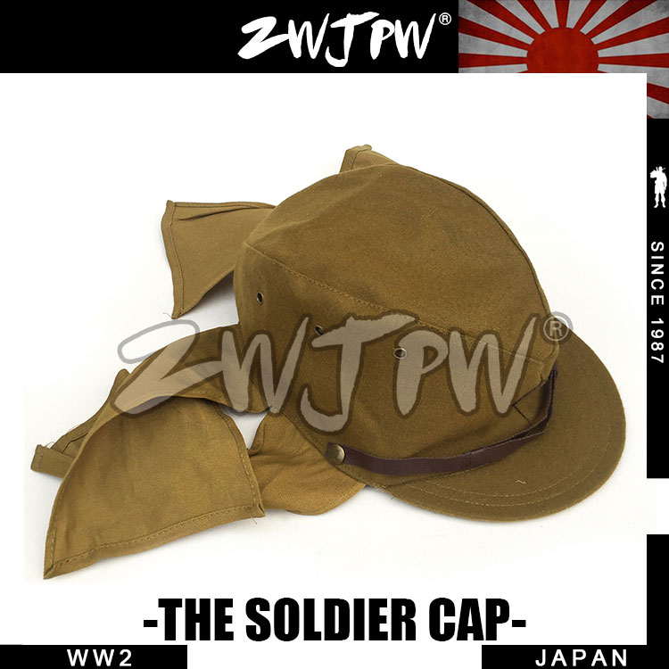 WWII-japansk armé soldat bekämpa hatt-Japan militär mössa WW2 JP / 40102
