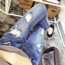 Лето новая коллекция весна свободные отверстия джинсы ноги тонкие брюки девять очков нищий женщины джинсовые брюки