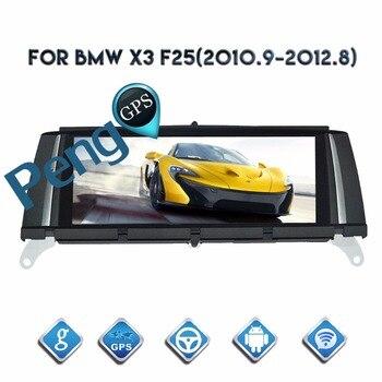 Quad Core DVD Player 2 Din Stereo Android 4.4 Car Radio for BMW X3 F25 2010-2015 GPS Navigation Autoradio Headunit WIFI FM