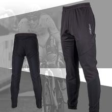 New Cycling Pants Outdoor Sports wear Cycling Fleece Thermal Running Biking FitnessTights Trousers For Men&Woman Free Shipping