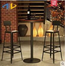 European iron bar chair stool modern minimalist chair