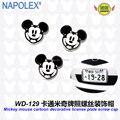 Accesorios del coche de dibujos animados mickey mouse decorativa matrícula tapón de rosca pegatinas WD-129 envío gratuito