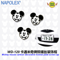 Car Accessories Cartoon mickey mouse decorative license plate screw cap stickers WD-129 freeshipping