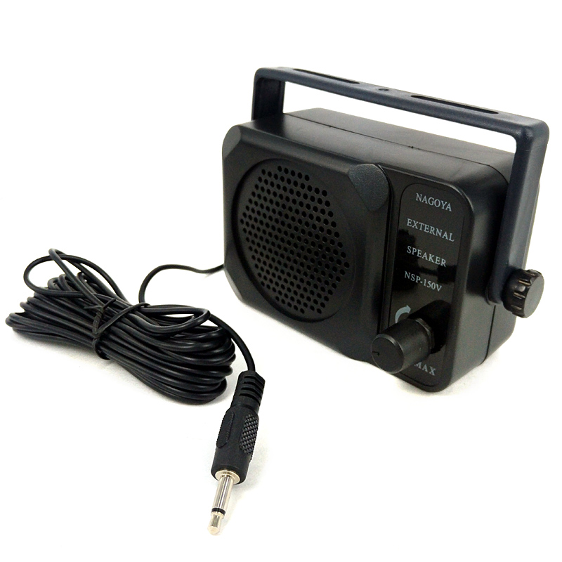 NSP-150 External Speaker for Yaesu Kenwood Icom Motorola Anytone FT-7800R FT-8900R TM261 Car Radio Walkie Talkie
