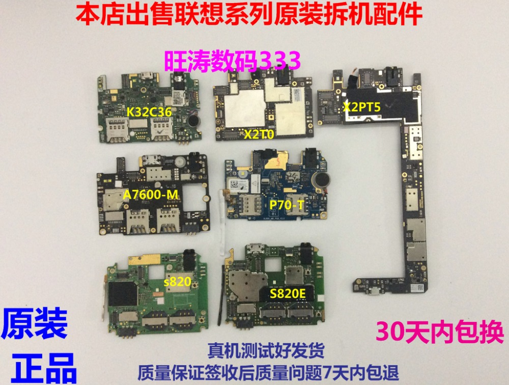 Hot Sell Mobile Electronic Panel Mainboard Motherboard For Lenovo VIBE Z2 K920 Mini K32C36 K10E70 K52E78 K51C78 USB Connector