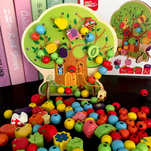 New Unisex Kids Wooden Toys Montessori Colorful Tree Wooden Beads Fruit Animal Learning Kids Gift Educational children