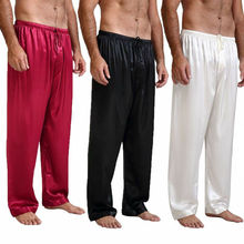New Men's Silk Satin Pajamas Bottoms Solid Loose Pyjamas sexy underwear