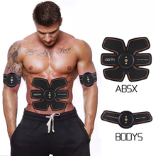 Rechargeable Electric Muscle Stimulator EMS Abdominal Muscle