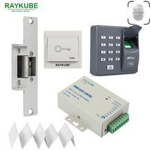 RAYKUBE Biometric Fingerprin RFID Access Control Kit Electric Strike Lock Bolt Lock + Exit Button ID Card Power Supply