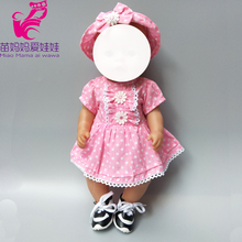 dress for 43cm  baby Doll Cute pink princess with hat underwear 18 girl Clothes gift toy